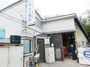 東久留米市の高山工務店