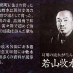 髙山工務店_ふる里日向紹介 (13)