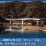 髙山工務店_ふる里日向紹介 (2)